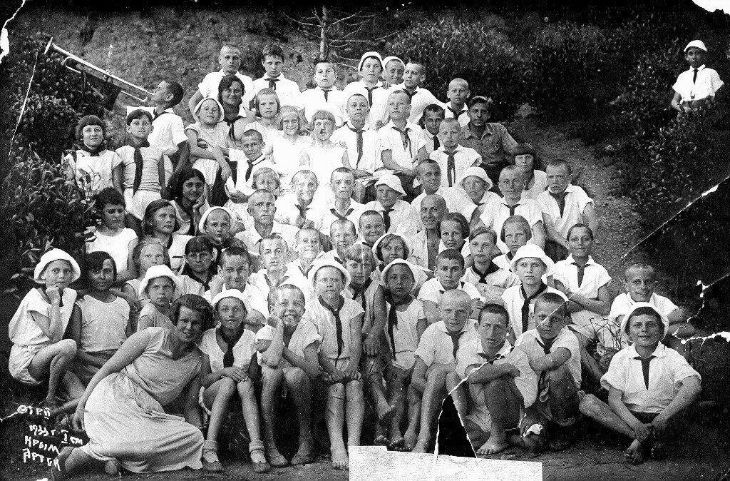 1933. 1 смена, 2 отряд
