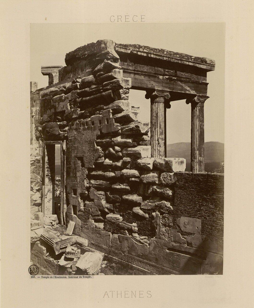 27. Эрехтейон. Внутренний вид храма