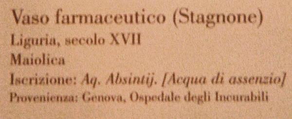 майолика из Генуи