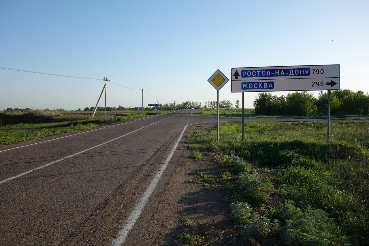 развязка М4 у деревни Большие Плоты