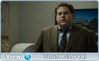 Человек, который изменил всё / Moneyball (2011) DVDRip / DVD5