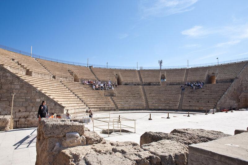 Кесария