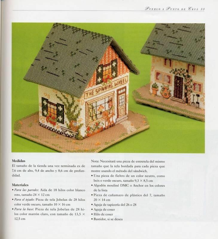 Полностью книжку можно взять.  Такие замечательные домики 3D вышиваются по обычной и пластиковой канве.Можно.