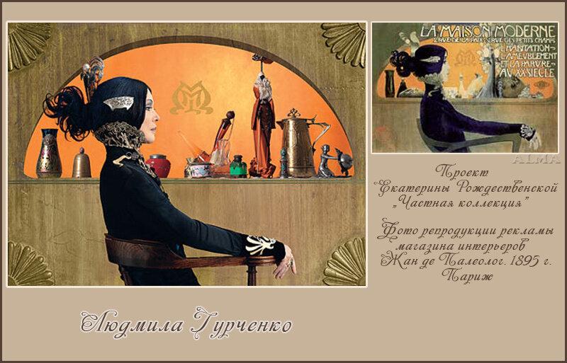 http://img-fotki.yandex.ru/get/5312/121447594.1b/0_6f850_264ddec2_XL.jpg