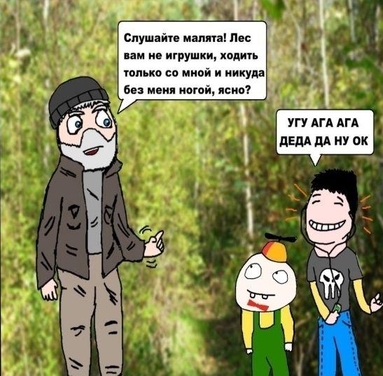 http://img-fotki.yandex.ru/get/5312/130422193.4b/0_6b70d_505833af_orig
