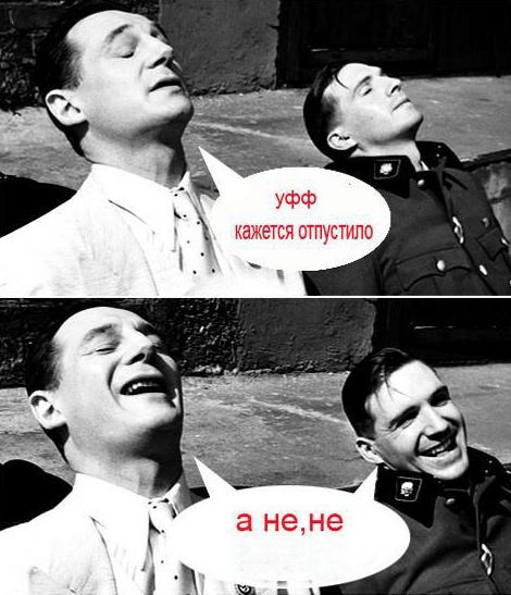 http://img-fotki.yandex.ru/get/5312/130422193.4f/0_6bcaa_86ef248b_orig