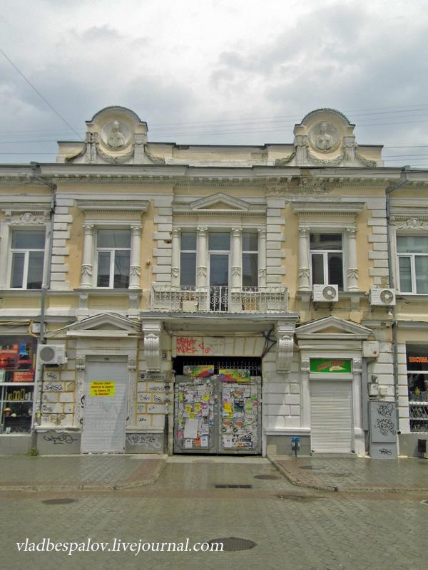 2013-06-30 Сімферополь_ (15).JPG