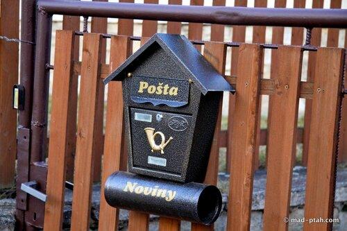 чехия, телч, почтовый ящик