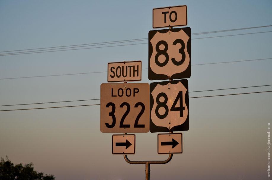 6. Под реорганизацию дорожной системы попали не только сами дороги, но и их индексация. Таким образо
