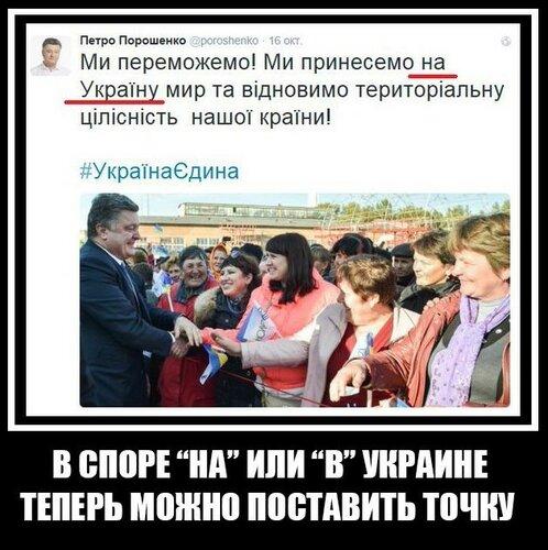 """Хроники триффидов: Песня """"Герої не вмирають"""". По мотивам """"Убили негра"""""""