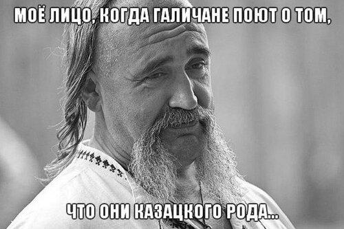 Хроники триффидов: Бандерне никогда не стать украинцами