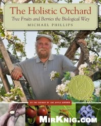 Книга The Holistic Orchard: Tree Fruits and Berries the Biological Way