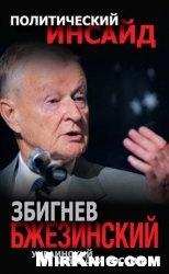 Украинский шанс для России