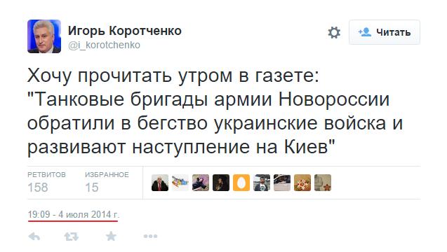 Яценюк: Налоговая милиция будет ликвидирована, а ГФС - существенно сокращена - Цензор.НЕТ 7192