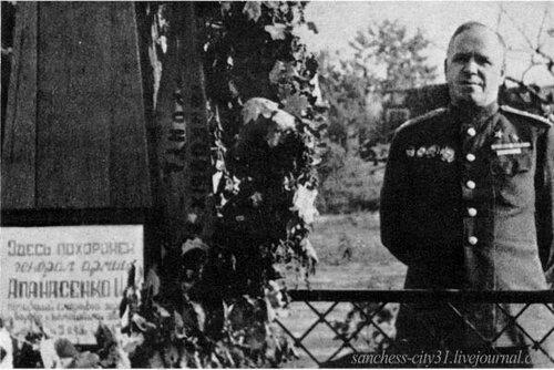 Памятник генералу Апанасенко в Белгороде