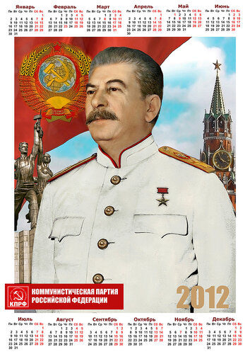 http://img-fotki.yandex.ru/get/5312/58900036.76/0_6a53b_5a84a328_L height=500
