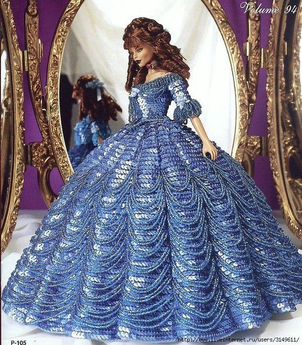 Парадиз. Шикарные платья для кукол.