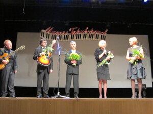 80-летию Таривердиева