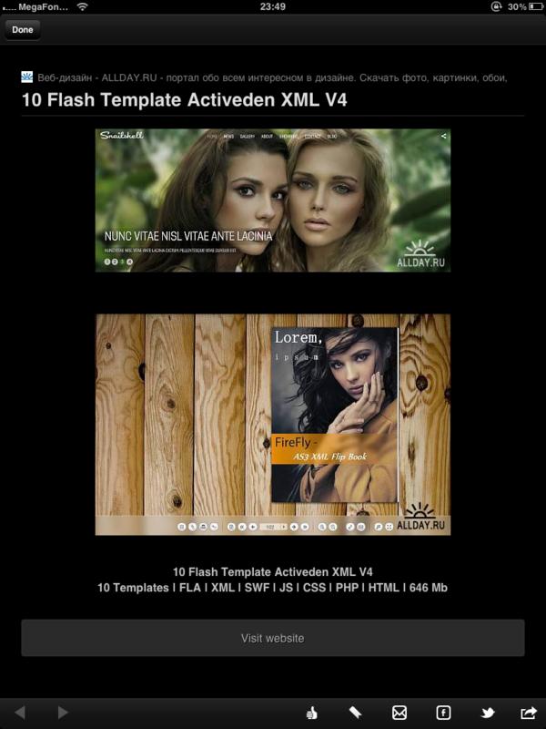 feedly - RSS читалка для iPad
