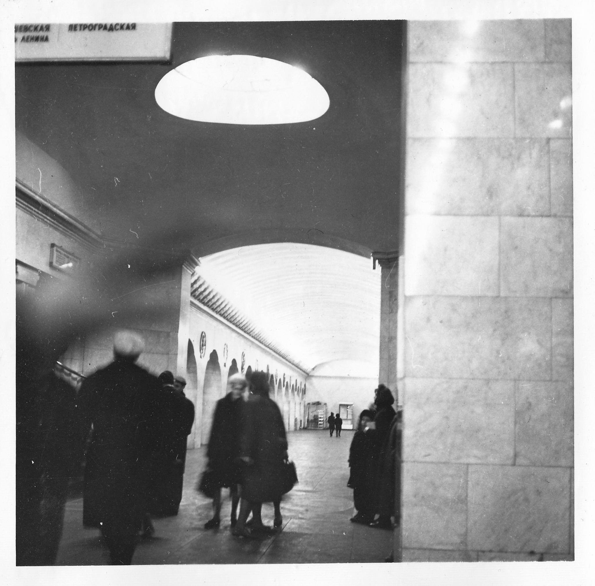 Ленинградское метро