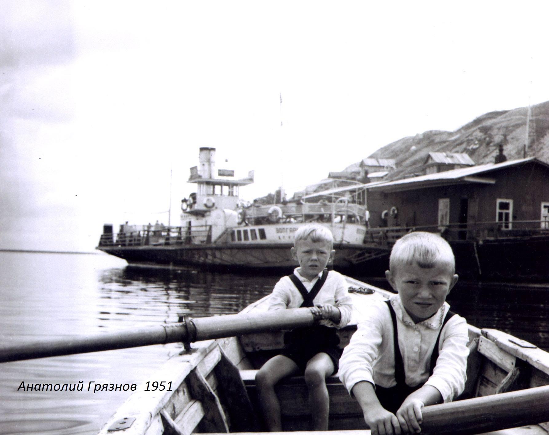 1951. «Волгарь»