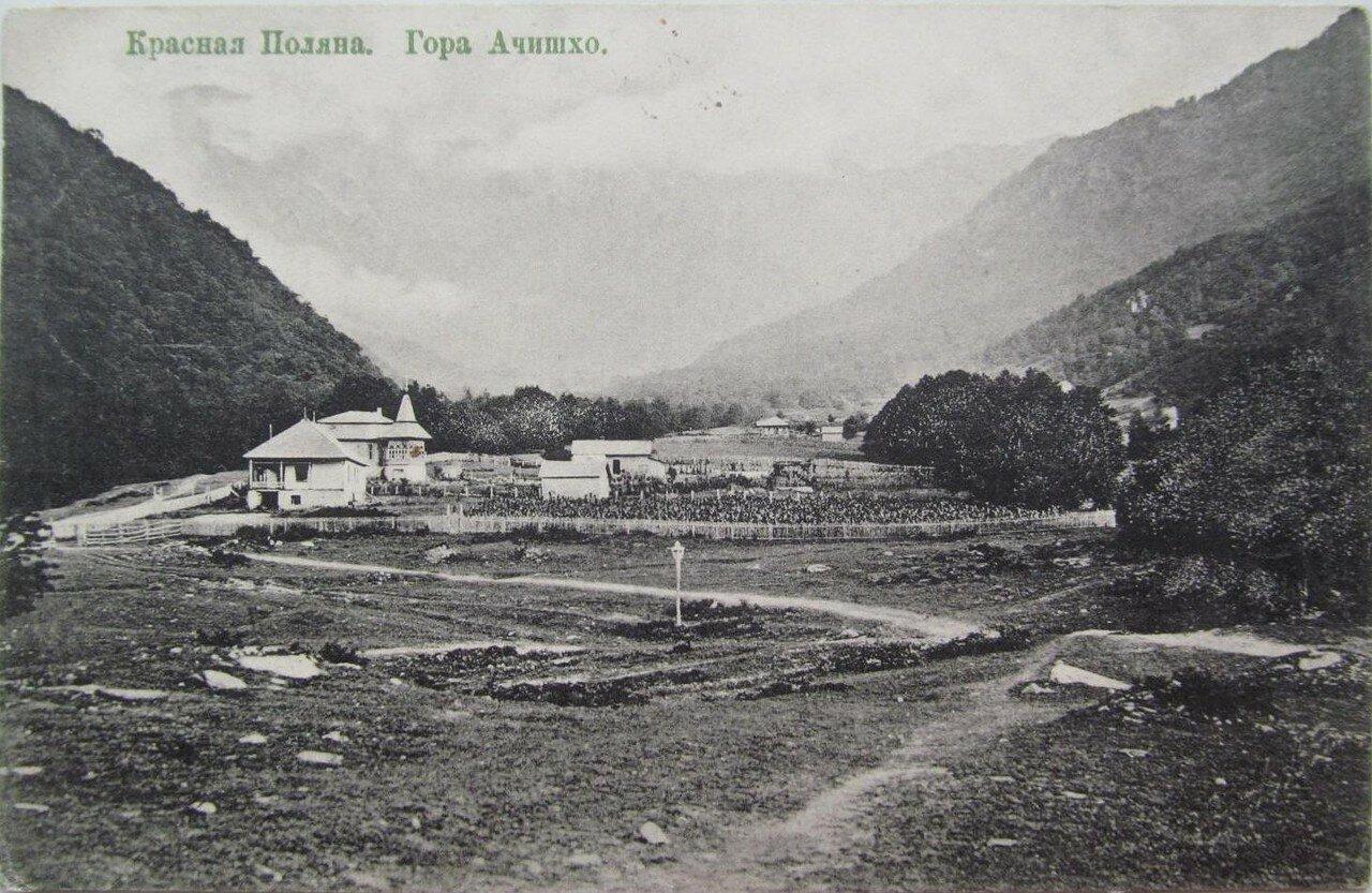 Красная поляна. Гора Ачишхо