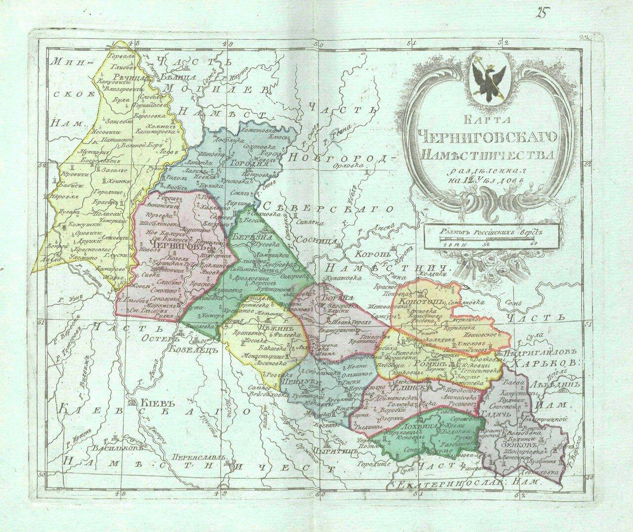 27. Карта Черниговского наместничества