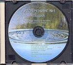 www.biopole.ru/rychkov/disk