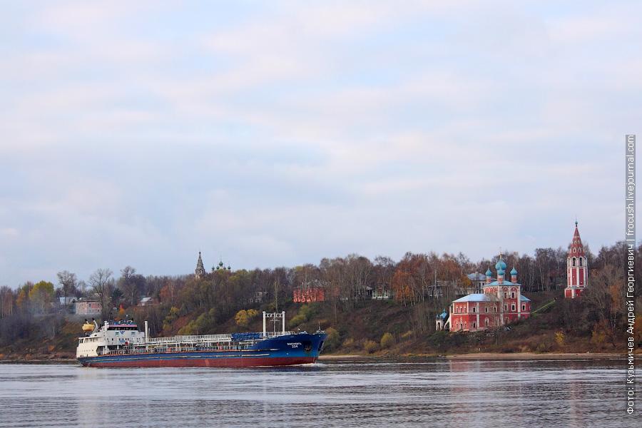 Тутаев. Нефтеналивной танкер «Волгонефть 224» 1977 года постройки. Проект 1577