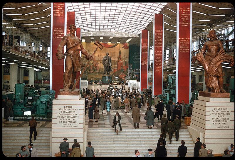 Всемирная выставка 1958 года в брюсселе гривенник 1766