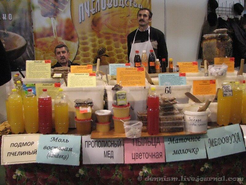 """Выставка """"Клинок - осень`2011"""""""