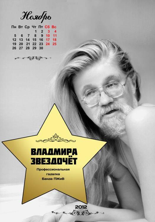 http://img-fotki.yandex.ru/get/5313/130422193.6d/0_6d7ae_799767e5_orig