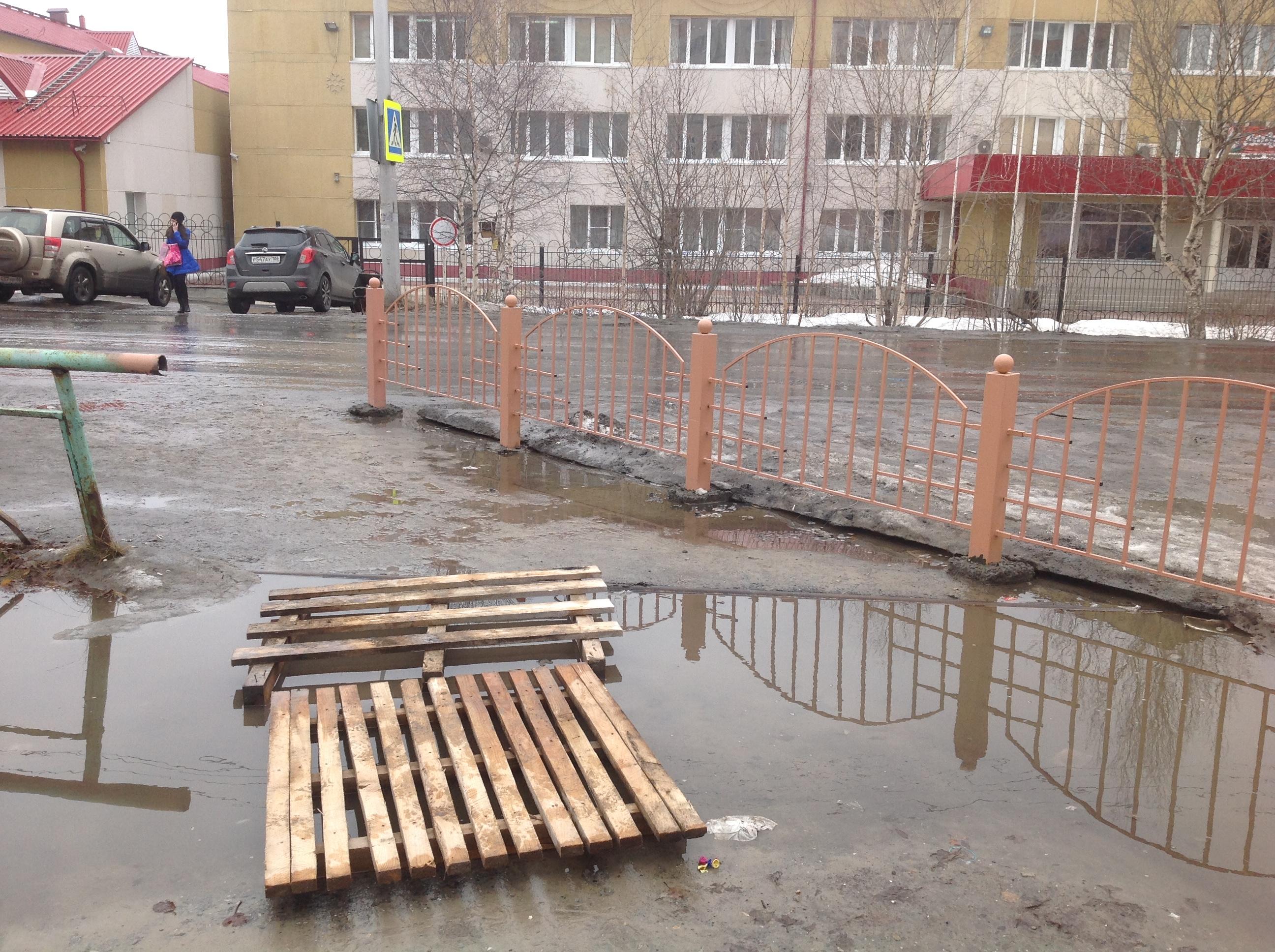 """""""Сургутский мост. Весна 2015"""""""