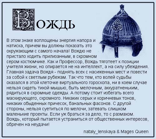 http://img-fotki.yandex.ru/get/5313/134274644.4/0_63d78_191f5428_orig