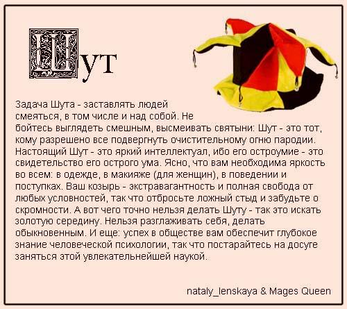 http://img-fotki.yandex.ru/get/5313/134274644.4/0_63d7c_24ff83b8_orig