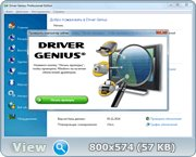 Драйвера - Driver Genius Professional Edition 12.0.0.1332 Final RePack V2 by Alker + Portable