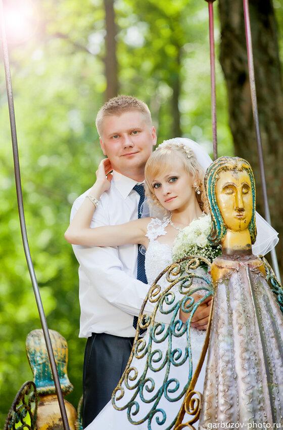 Свадьба Елены и Евгения.
