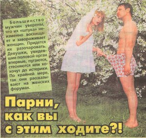 https://img-fotki.yandex.ru/get/5313/19411616.5cb/0_127f08_9a136fb5_M.jpg