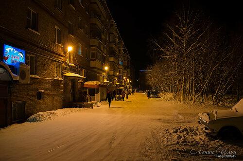 Фото города Инта №8298  15.01.2016_19:21