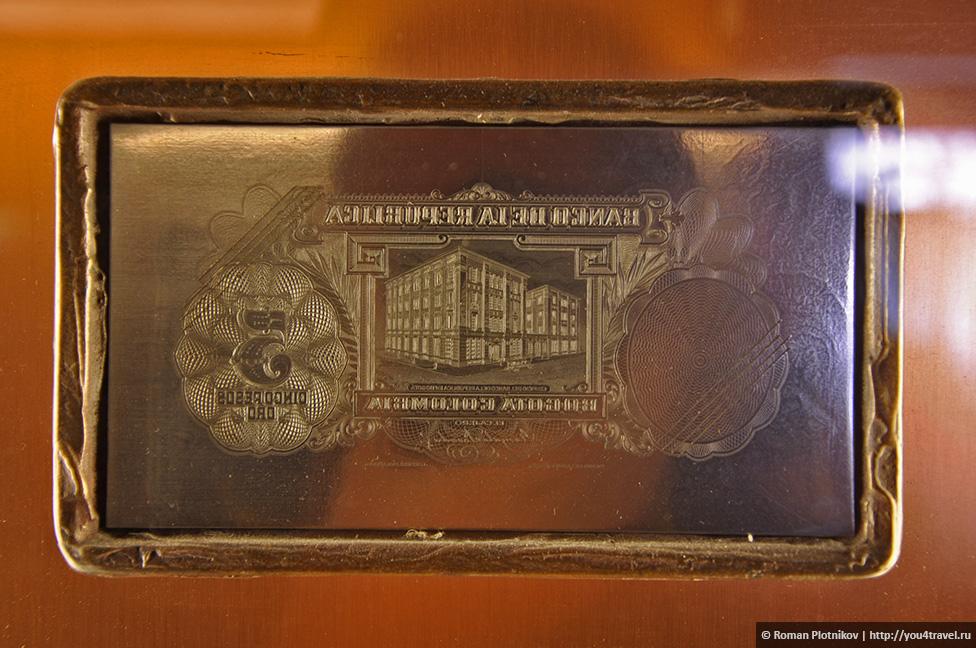 0 181a84 1e519550 orig День 203 205. Самые роскошные музеи в Боготе – это Музей Золота, Музей Ботеро, Монетный двор и Музей Полиции (музейный weekend)