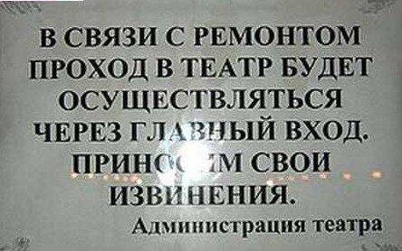 Типично по-советски