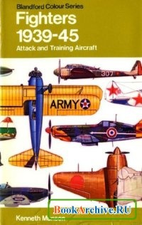 Книга Fighters: Attack and Training Aircraft 1939-45