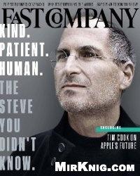 Fast Company - April 2015