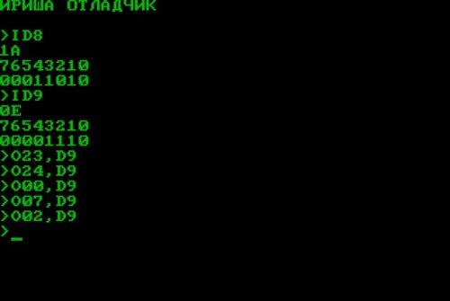 Модуль контроллера графического дисплея (МКГД). - Страница 2 0_55ee8_c432cfd_L