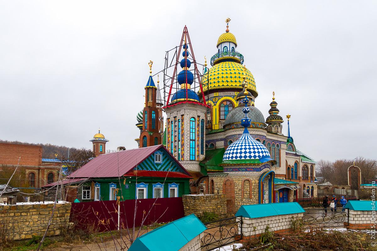 Вселенский храм - храм всех религий 4
