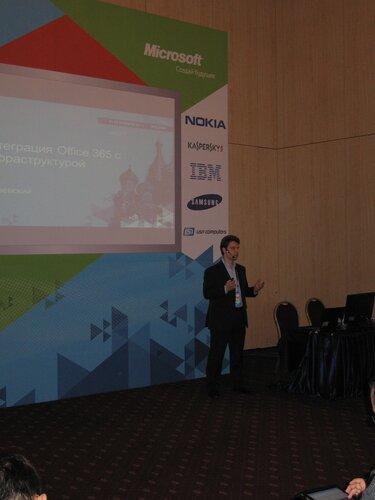 Михаил Бондаревский рассказывает об интеграции Offiсе 365 c локальной инфраструктурой