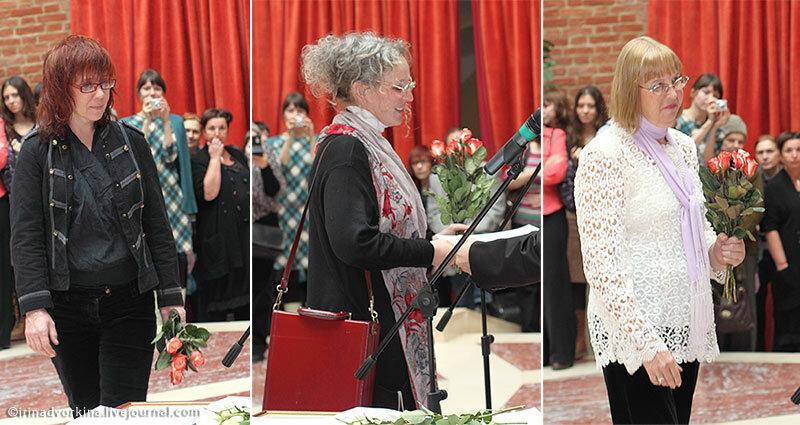 Нестерова Екатерина, Баранковская Светлана, Русанова Марина