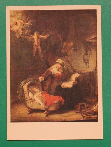 Святое семейство. 1645 г.
