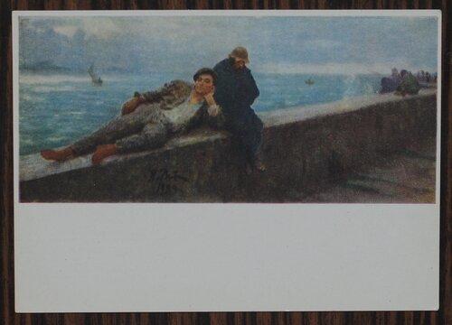 Босяки. 1894