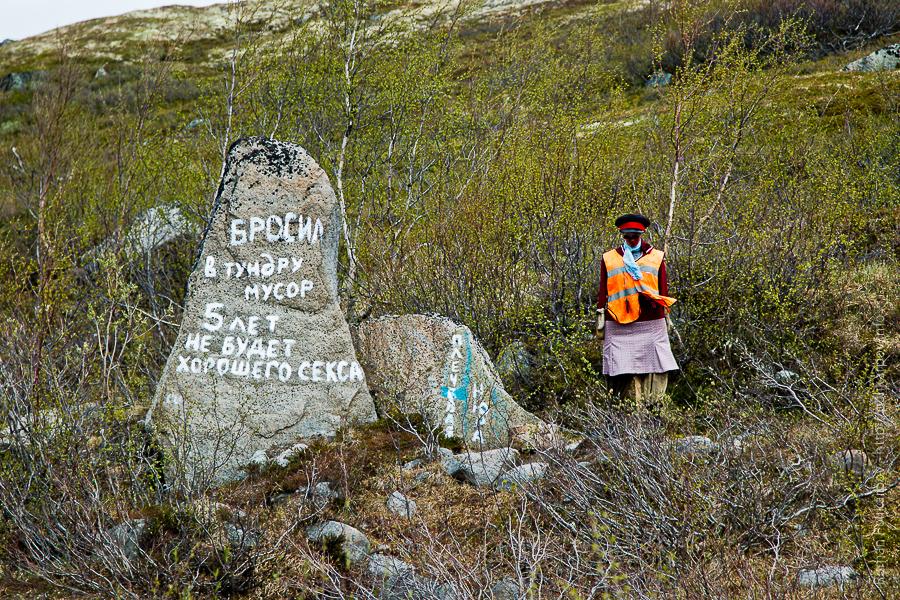 0 ccb5a 9bdc12ce orig Прогулка по ГЭС в Териберке (Мурманская область)